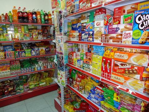 Vietnam, groceries, supermarkets, Big C
