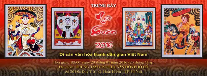 Photos: Vietnam's folk paintings on display in Hanoi Old Quarter