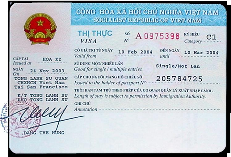 US visa extension applauded by businesspeople, vietnam economy, business news, vn news, vietnamnet bridge, english news, Vietnam news, news Vietnam, vietnamnet news, vn news, Vietnam net news, Vietnam latest news, Vietnam breaking news