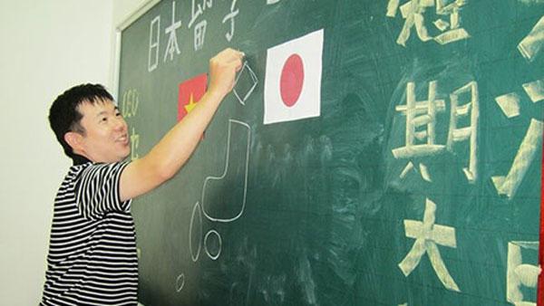 Japanese language learning taking root in Vietnam