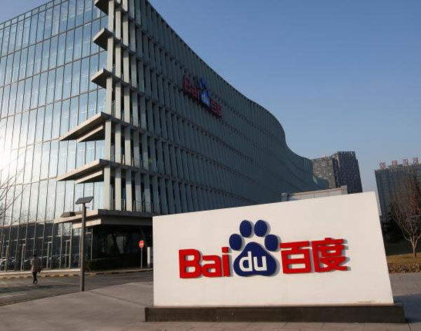Baidu CEO tells staff to put values before profit after cancer death scandal