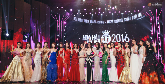 Miss Vietnam 2016 pageant names finalists