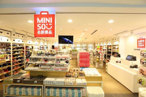 One more Japanese retail brand comes to Vietnam, vietnam economy, business news, vn news, vietnamnet bridge, english news, Vietnam news, news Vietnam, vietnamnet news, vn news, Vietnam net news, Vietnam latest news, Vietnam breaking news