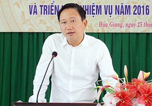 Hau Giang Vietnam  city photos gallery : Hau Giang's vice chairman to take responsible for past's ...