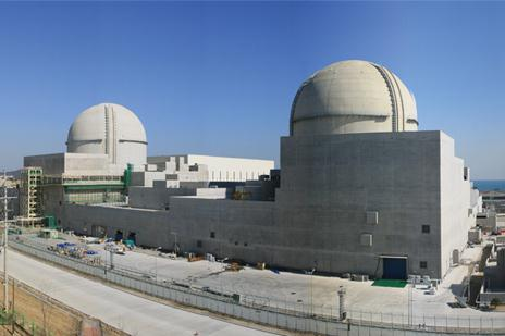 Vietnamese firm to manufacture nuclear power equipment for South Korea
