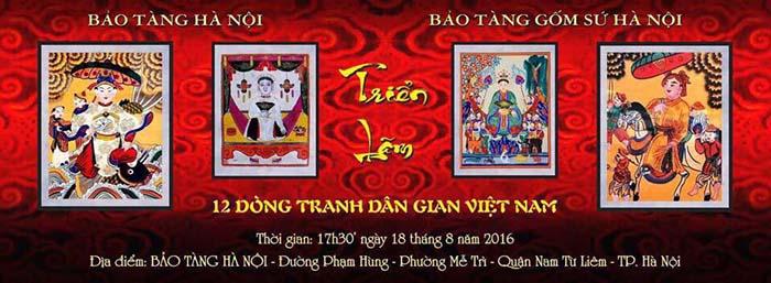 "Exhibition ""12 Types of Folk Paintings in Vietnam"""