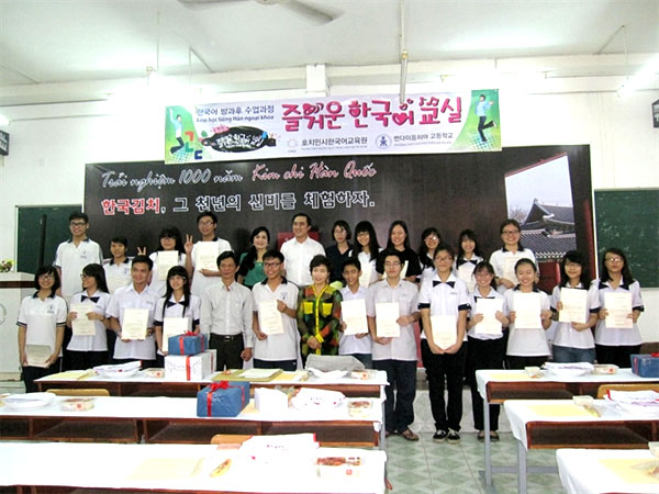 Korean to be taught at schools in HCM City, Hanoi - News ...