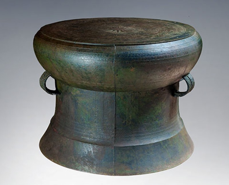 Ngoc Lu bronze drum