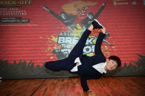 Top regional hip-hop dancers gather at Break The Floor finals