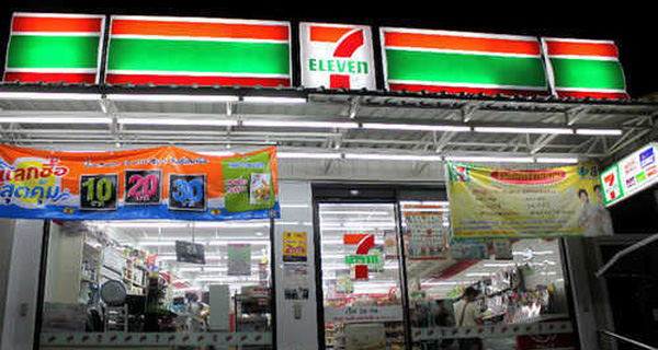 internartional business 7 eleven in vietnam Free essays on internartional business 7 eleven in vietnam for students use our papers to help you with yours 1 - 30.