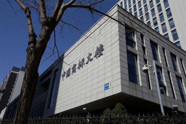 China gives greenlight to dozens of Trump trademarks
