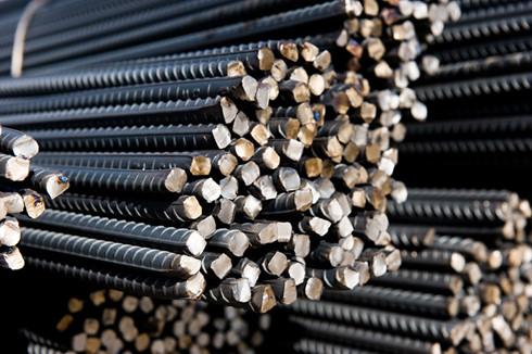 China upset at high Vietnam tariffs on steel imports, vietnam economy, business news, vn news, vietnamnet bridge, english news, Vietnam news, news Vietnam, vietnamnet news, vn news, Vietnam net news, Vietnam latest news, Vietnam breaking news