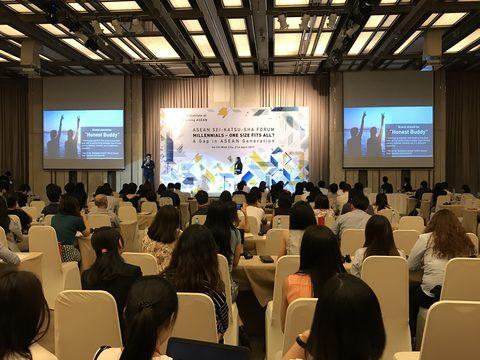 ASEAN millennials admit to generation gap: survey