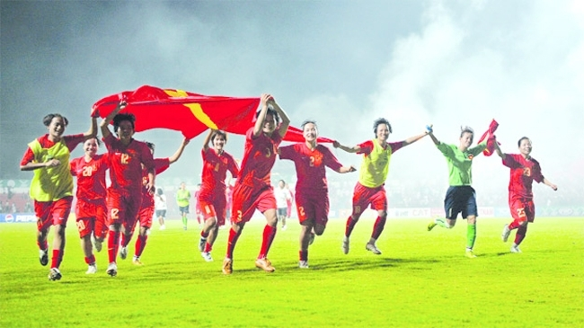 Women's football in need of more adequate investment, Sports news, football, Vietnam sports, vietnamnet bridge, english news, Vietnam news, news Vietnam, vietnamnet news, Vietnam net news, Vietnam latest news, vn news, Vietnam breaking news