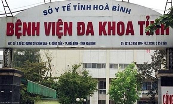 One more patient dies in medical incident in Hoa Binh, social news, vietnamnet bridge, english news, Vietnam news, news Vietnam, vietnamnet news, Vietnam net news, Vietnam latest news, vn news, Vietnam breaking news