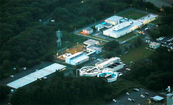 Japan nuclear research facility, incident, workers, exposed to radioactive material