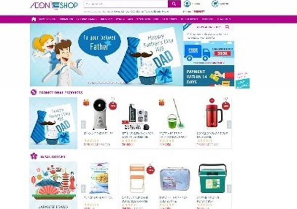 Japanese retailer Aeon to launch English version of AeonEshop.com, vietnam economy, business news, vn news, vietnamnet bridge, english news, Vietnam news, news Vietnam, vietnamnet news, vn news, Vietnam net news, Vietnam latest news, Vietnam breaking news