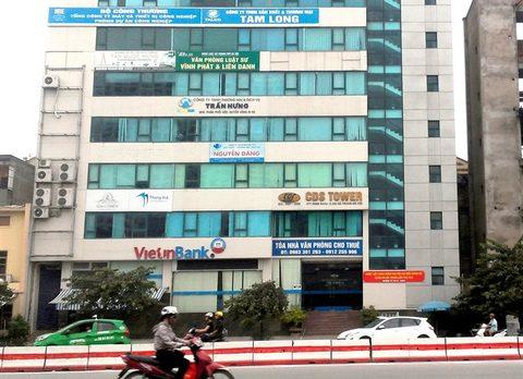 VN set for co-working office boom: experts, vietnam economy, business news, vn news, vietnamnet bridge, english news, Vietnam news, news Vietnam, vietnamnet news, vn news, Vietnam net news, Vietnam latest news, Vietnam breaking news