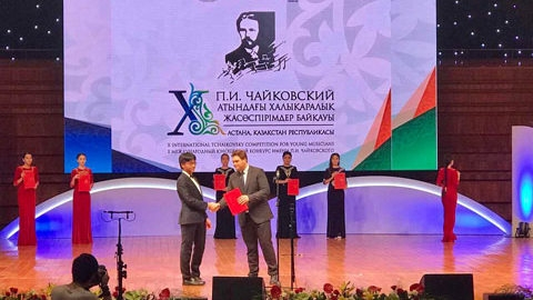 Vietnamese contestant wins prize at international Tchaikovsky competition
