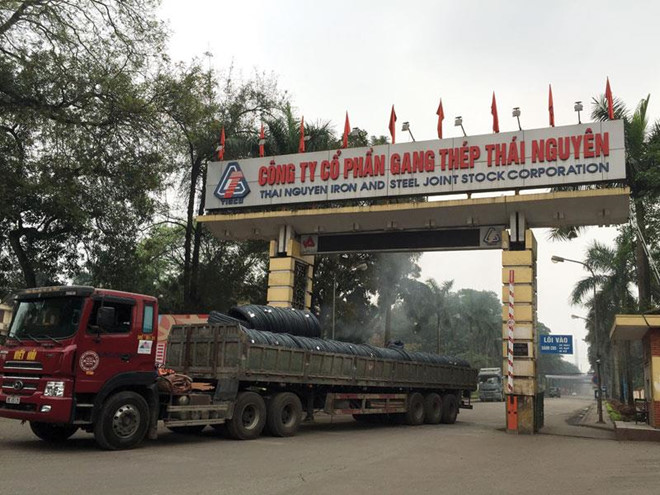 Mystery company may continue gobbling up failing steel giant, vietnam economy, business news, vn news, vietnamnet bridge, english news, Vietnam news, news Vietnam, vietnamnet news, vn news, Vietnam net news, Vietnam latest news, Vietnam breaking news