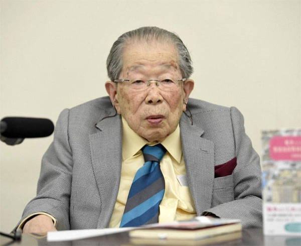 Japan doctor who practiced until months before his death dies at 105