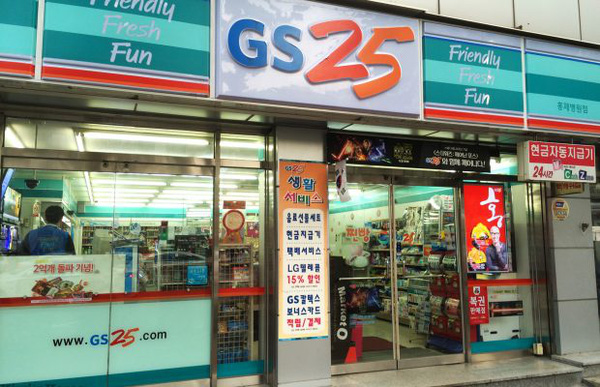 Korean convenience store chain GS25 sets foot in Vietnam, vietnam economy, business news, vn news, vietnamnet bridge, english news, Vietnam news, news Vietnam, vietnamnet news, vn news, Vietnam net news, Vietnam latest news, Vietnam breaking news