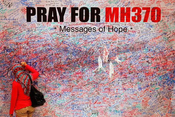 MH370, locate, 'unprecedented precision'