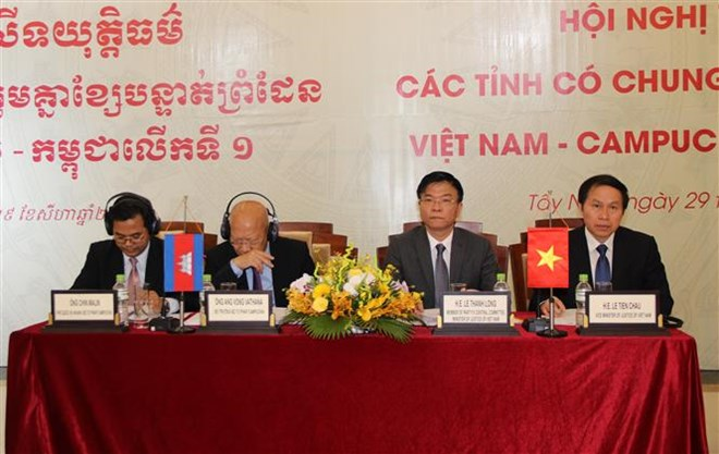 Vietnam, Cambodia hold first judicial conference for border provinces, Government news, Vietnam breaking news, politic news, vietnamnet bridge, english news, Vietnam news, news Vietnam, vietnamnet news, Vietnam net news, Vietnam latest news, vn news