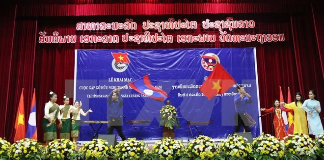 Vietnam to host Vietnam-Laos youth friendship meeting, social news, vietnamnet bridge, english news, Vietnam news, news Vietnam, vietnamnet news, Vietnam net news, Vietnam latest news, vn news, Vietnam breaking news