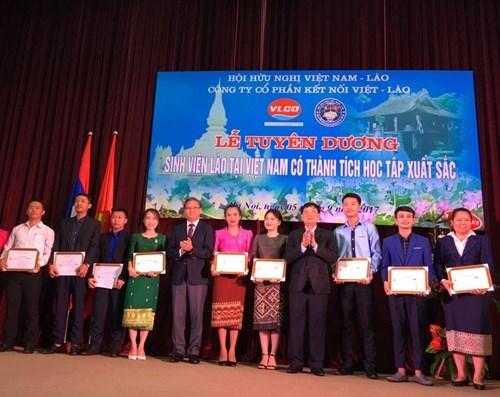 Outstanding Lao students honoured in Hanoi, social news, vietnamnet bridge, english news, Vietnam news, news Vietnam, vietnamnet news, Vietnam net news, Vietnam latest news, vn news, Vietnam breaking news
