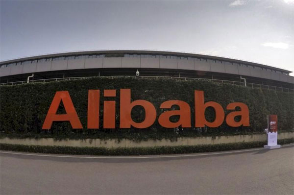 Alibaba, control of logistics business, expand network, global logistics network