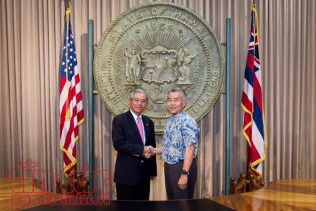 Vietnamese Ambassador to US active in Hawaii, Government news, Vietnam breaking news, politic news, vietnamnet bridge, english news, Vietnam news, news Vietnam, vietnamnet news, Vietnam net news, Vietnam latest news, vn news