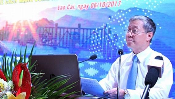 Ministry of Finance & Da Nang lead in Vietnam ICT Index 2017, IT news, sci-tech news, vietnamnet bridge, english news, Vietnam news, news Vietnam, vietnamnet news, Vietnam net news, Vietnam latest news, Vietnam breaking news, vn news