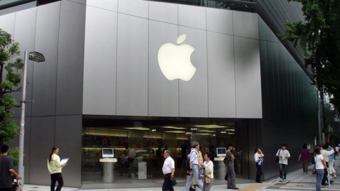 Apple Vietnam requests exemption from customs procedures, IT news, sci-tech news, vietnamnet bridge, english news, Vietnam news, news Vietnam, vietnamnet news, Vietnam net news, Vietnam latest news, Vietnam breaking news, vn news