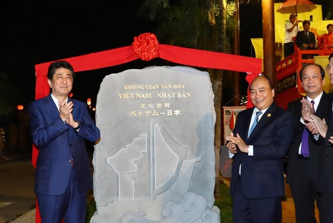 PMs launch Vietnam-Japan cultural space in Hoi An ancient town, entertainment events, entertainment news, entertainment activities, what's on, Vietnam culture, Vietnam tradition, vn news, Vietnam beauty, news Vietnam, Vietnam news, Vietnam net news, vietn