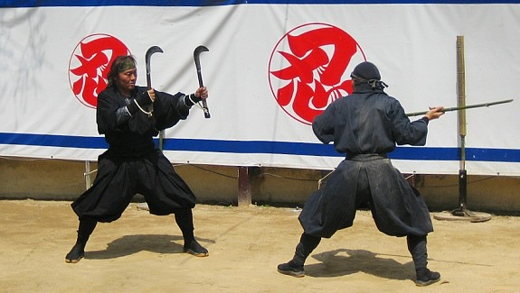 Japan centre hosts lectures on ninjas