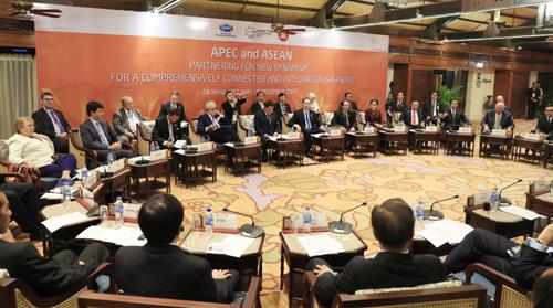 President Tran Dai Quang hosts APEC-ASEAN Leaders' Informal Dialogue, Government news, Vietnam breaking news, politic news, vietnamnet bridge, english news, Vietnam news, news Vietnam, vietnamnet news, Vietnam net news, Vietnam latest news, vn news