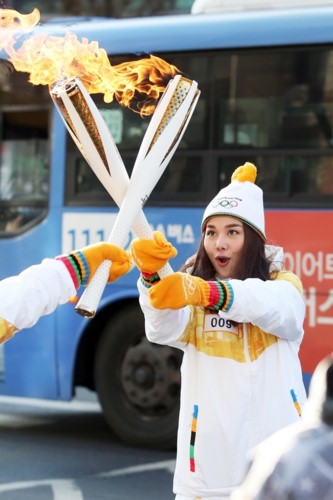 Supermodel Thanh Hang carries the torch for 2018 Winter Olympics, Sports news, football, Vietnam sports, vietnamnet bridge, english news, Vietnam news, news Vietnam, vietnamnet news, Vietnam net news, Vietnam latest news, vn news, Vietnam breaking news