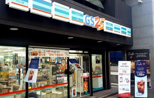 Korean convenience store chain to open first branch in Vietnam, vietnam economy, business news, vn news, vietnamnet bridge, english news, Vietnam news, news Vietnam, vietnamnet news, vn news, Vietnam net news, Vietnam latest news, Vietnam breaking news