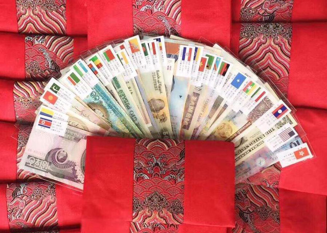 Multi-national lucky money trends, social news, vietnamnet bridge, english news, Vietnam news, news Vietnam, vietnamnet news, Vietnam net news, Vietnam latest news, vn news, Vietnam breaking news