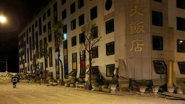 Taiwan, strong earthquake, aftershocks