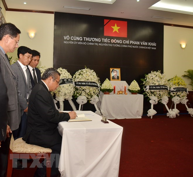 Memorial, burial services held for former PM Phan Van Khai, Government news, Vietnam breaking news, politic news, vietnamnet bridge, english news, Vietnam news, news Vietnam, vietnamnet news, Vietnam net news, Vietnam latest news, vn news