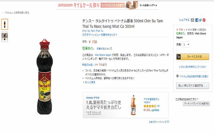Popular Vietnamese products sold on Amazon at exorbitant prices, vietnam economy, business news, vn news, vietnamnet bridge, english news, Vietnam news, news Vietnam, vietnamnet news, vn news, Vietnam net news, Vietnam latest news, Vietnam breaking news