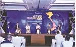 Vietnamese blockchain group explores business opportunities