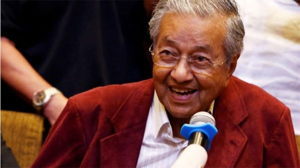 Malaysia, Mahathir Mohamad, world's oldest elected leader