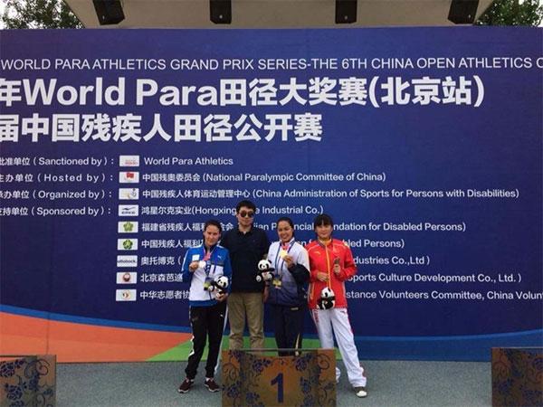 Para Athletics Grand Prix, Vietnam economy, Vietnamnet bridge, English news about Vietnam, Vietnam news, news about Vietnam, English news, Vietnamnet news, latest news on Vietnam, Vietnam
