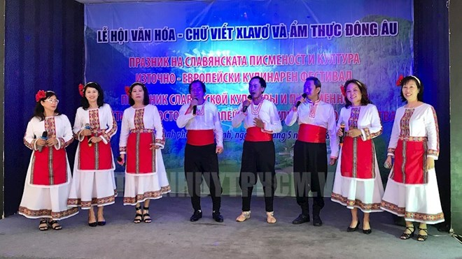 Da Nang forest fire service on high alert due to heat wave, Slavic writing, culture celebrated in HCM City, Hanoi, Da Nang: Dutch Day marks Vietnam-Netherlands ties, Reburial service held for soldier remains repatriated from Laos, Cambodia