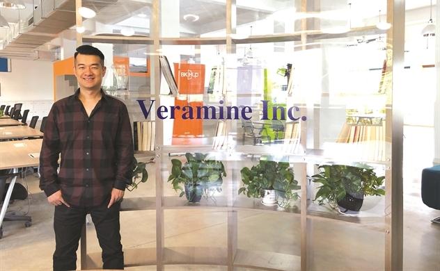 vietnam economy, business news, vn news, vietnamnet bridge, english news, Vietnam news, news Vietnam, vietnamnet news, vn news, Vietnam net news, Vietnam latest news, Vietnam breaking news, Nguyen duy Lan, Microsoft, software engineer