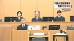 Japanese prosecutors seek death penalty for Vietnamese girl's murder