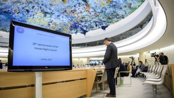 US, quits 'biased' UN human rights council